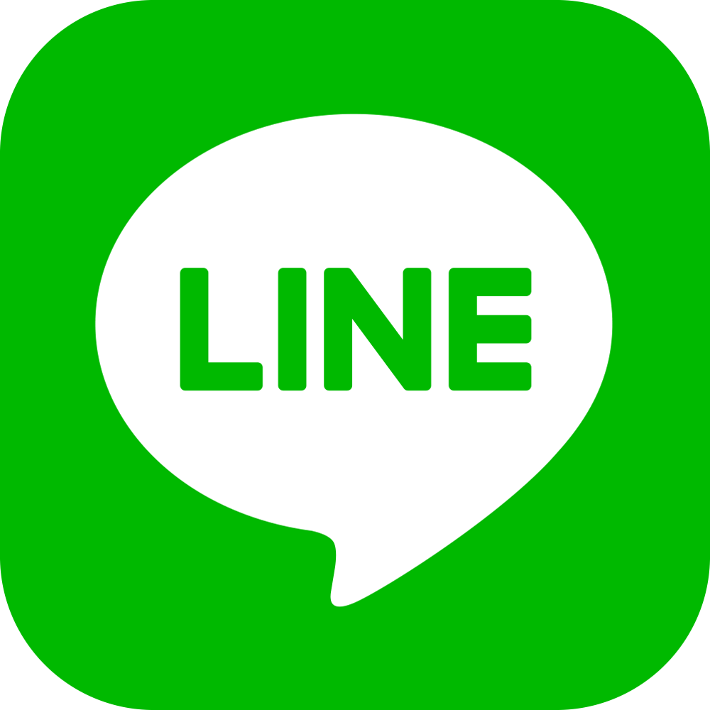 公式LINEから相談の送り方。